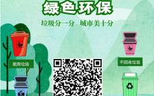 世界绿能碳汇WEE全球环保碳链:注册实名签到送一台月产12WEE的体验转换器,零撸不收费