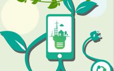 趣充:继走路赚钱后的一大新的手机免费挖矿区块链模式——趣(去)充电赚钱!零撸上万!