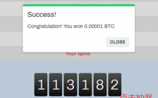 0撸强力推荐项目freemining挖比特币,运气好只是抽3次奖就得到0.02btc了